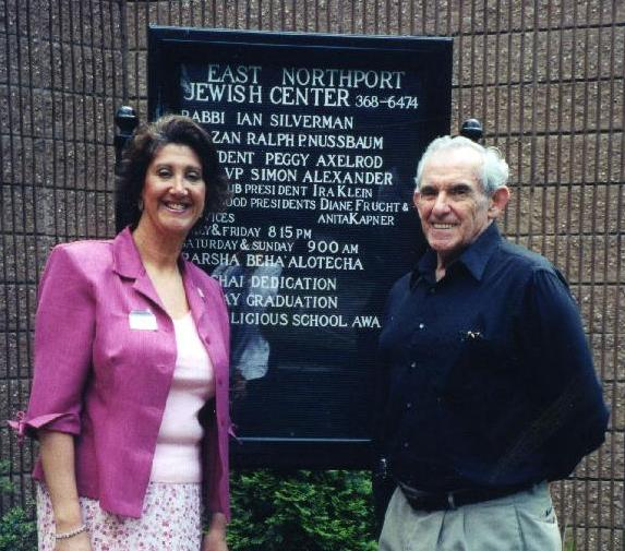 east northport jewish center